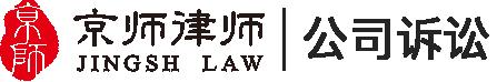 京师张宇昊律师网