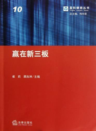 20181204崔莉律师介绍完整版.jpg